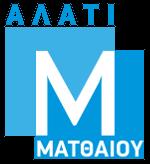 Matthaiou Salt Logo